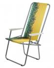Кресло складное КС3.1