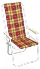 Кресло складное (мягкое) КС3.2