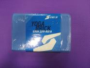 Блок для Йоги (Yoga Brick)